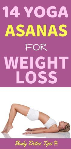 Seeking for the best yoga asanas for weight loss ? Look no further you come to the right place! Learn 14 of the best yoga poses to lose weight for beginners. yoga for beginners yoga for weight loss Quick Weight Loss Diet, Weight Loss Help, Lose Weight In A Week, Need To Lose Weight, Yoga For Weight Loss, Losing Weight Tips, Weight Gain, Loose Weight, Healthy Weight