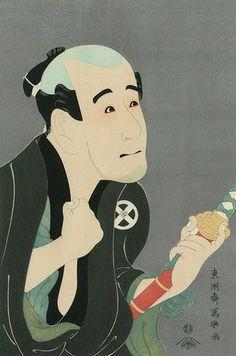 東洲斎写楽  大谷徳次の奴袖助 おおたにとくじのやっこそですけ