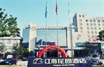 Prezzi e Sconti: #Zhangjiagang jiangnan garden hotel a Suzhou  ad Euro 49.39 in #Suzhou #Chn