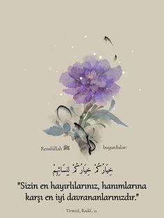 Islam Hadith, Allah Islam, Arabic Love Quotes, Islamic Quotes, Thing 1, Ali Quotes, Islamic Pictures, Hafiz, Wedding Season