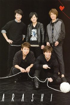 Arashi are SO FREAKING ADORABLE!! I can't even deal.