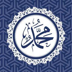 Islamic Art print Allah Muhammad s.w Typography Modern Islamic Wall Decor, Islamic Art, Islamic Quotes, Allah Calligraphy, Caligraphy, Muslim Images, Name Wallpaper, Learn Quran, Wall Decor Set