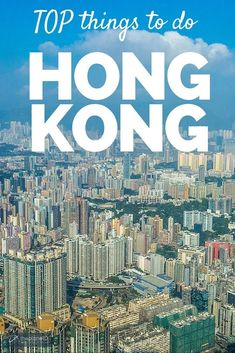 19 of The Best Things to do in Hong Kong - The city is just so big and there are so many things to do in Hong Kong, it can be overwhelming, but here are some great tips to get your started! | The Planet D Adventure Travel Blog