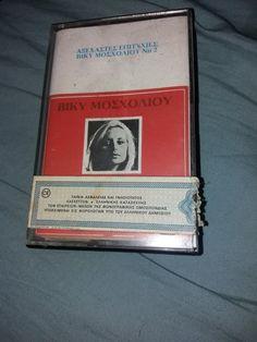 Vicky Moscholiou - Unforgettable Successes No 2 (1st cassette case)