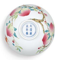 bowl ||| sotheby's hk0591lot8fkwzen