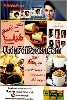 Download Monthly Chef Special Digest August 2014 Free Pdf