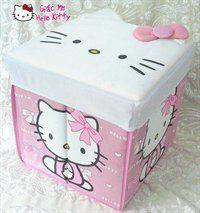 Hello Kitty Hamper / Seat
