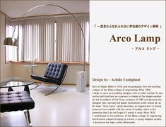 Arco lamp --- Where Can I Find This Light? - Home Deco - RenoTalk.com ™