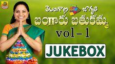 Telangana Jagruthi Bathukamma Songs  | Bathukamma Songs Telangana | New ...