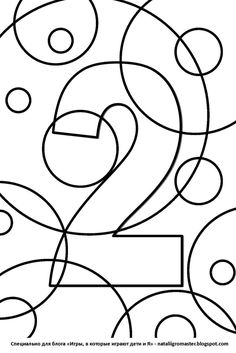 Creative number coloring pages Numbers Preschool, Learning Numbers, Math Numbers, Preschool Math, Preschool Worksheets, Kindergarten Math, Math Games, Math Activities, Grade R Worksheets
