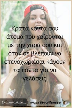 It Hurts, Best Friends, Thoughts, Couple Photos, Couples, Quotes, Movie Posters, Movies, Greek