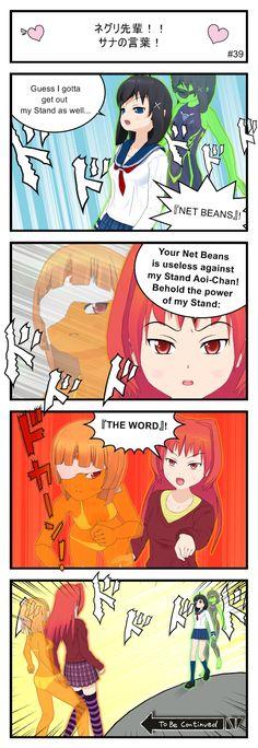 Neguri-senpai!!: Neguri-Senpai!! Sana's Word! #4koma #manga #jojo