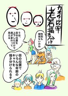 アニメ私塾(@animesijyuku)さん   Twitterの画像/動画