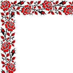 Traditional Ukrainian Embroidery Types Of Embroidery, Cross Stitch Embroidery, Machine Embroidery Designs, Embroidery Patterns, Hand Embroidery, Cross Stitch Borders, Cross Stitch Alphabet, Cross Stitch Patterns, Diy Crochet And Knitting