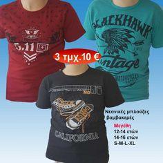 Πακέτο με 3 τμχ. Νεανικές βαμβακερές κοντομάνικες μπλούζες για εφήβ. 5e2f02a6766