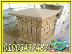 فوانيس اضاءة اسوار حجر هاشمى Stone Decor Side Table