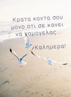 Good Night, Good Morning, Night Photos, Motorbikes, Good Day, Have A Good Night, Bonjour, Buongiorno