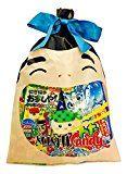 Japonais sac cadeau Assortiment de bonbons: Kitkat snackbonbon grand cadeau de Noël