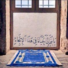 Quran Quotes Love, Arabic Love Quotes, Islamic Inspirational Quotes, Islamic Phrases, Islamic Messages, Islamic Art, Fact Quotes, Mood Quotes, Miracles Of Islam