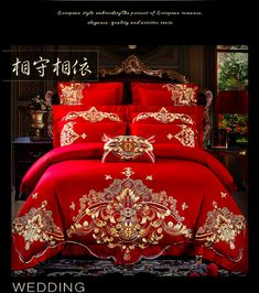 Cotton Duvet Cover Queen Set 6 Pcs ( 1 x Comforter Cover, 1 x Flat Sheet, 2 Pillow Shams, 2 x Square Pillow Cover ) Chinese Wedding Bedding Red Percale Embroidery Floral Print Eastern Asian