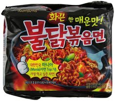 SamYang Super Hot Spicy Chicken Noodle Ramen Korean Ramyun 5 Packs Ship from USA for sale online Samyang Ramen, Gourmet Recipes, Snack Recipes, Copycat Recipes, Spicy Fried Chicken, Junk Food Snacks, Chicken Flavors, Aesthetic Food, Food Cravings