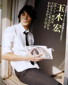 Hiroshi Tamaki, I will sit in a window with you A Room with a View style...
