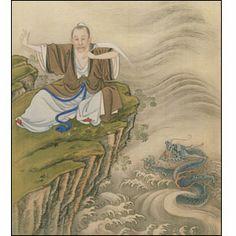 Os dragões também eram um símbolo bastante recorrente nas artes chinesas.