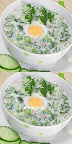 Холодные супы: топ 5 рецептов Soup Recipes, Cooking Recipes, Healthy Recipes, Cookery Books, Russian Recipes, Food Menu, Lunches And Dinners, Love Food, Easy Meals
