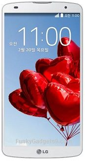 LG G Pro 2 Full Phone Specifications with Price