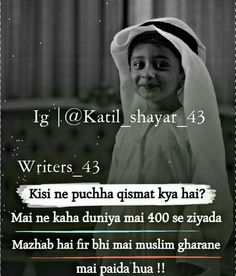 Bhawna Jajoriaツ kaas me bhi qismat wali hoti. Islamic Images, Islamic Love Quotes, Islamic Inspirational Quotes, Muslim Quotes, Religious Quotes, Islamic Pictures, Ali Quotes, Photo Quotes, True Quotes