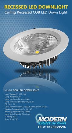RECESSED COB DOWNLIGHT MODERNLIGHT - JEDDAH - TEL#: 0126059596 #Modernlight, #modernlightJeddah, #modernlightksa