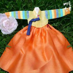 #hanbok #beautiful #pretty #순우리말 #모도리 #cute #색동 #orange