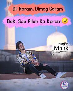 #Malik Most Beautiful Bollywood Actress, Ramadan Mubarak, Dil Se, Cute Celebrities, Text Me, Deen, Attitude Quotes, Islamic Quotes, Cool Words