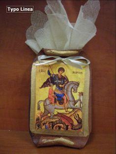 Βάπτισης μπομπονιέρα με κεραμική εικόνα Αγίου Γεωργίου, πάπυρος μεγάλο μέγεθος. http://www.mpomponieresvaptisis.gr/vaptisi/mpomponieres/Vaptisis-mpomponiera-eikona-Agioy-Georgioy-papyros-megalos.php