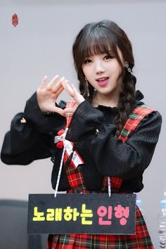 Lovelyz - Kei Jin, Lovelyz Kei, Woollim Entertainment, Sistar, Drawing Clothes, Bias Wrecker, Woman Crush, Fashion Outfits, Womens Fashion
