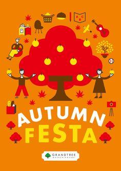 AUTUMN FESTA 2015 | kazepro Web Design, Flyer Design, Web Panel, Graphic Design Brochure, Fall Banner, Creative Posters, Japanese Design, Illustrations And Posters, Graphic Design Inspiration
