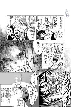 Otaku Anime, Manga Anime, Comedy Anime, Ninja, 19 Days, Sasunaru, Slayer Anime, Kakashi, Naruto
