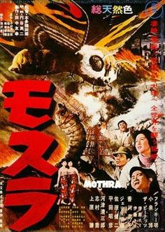 My favorite poster for Mothra