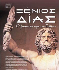 The Secret Real Truth: Περί του «ΞΕΝΙΟΥ ΔΙΟΣ» …Η απάντηση ενός «Δασκάλου»... Greek History, Simple Minds, Statue, The Secret, Greece, Art, Sculpture, Sculptures