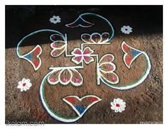 Rangoli Rev's daily kolam in swastik. 9 to 1 straight dots. | www.iKolam.com Kolam Rangoli, Indian Rangoli, Rangoli Colours, Beautiful Rangoli Designs, Simple Rangoli, Crafts To Do, Folk Art, Popular Art