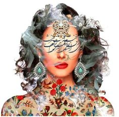 Flamingo Painting, Fruit Painting, Painting Of Girl, Art Photography Portrait, Portrait Art, Surealism Art, Paisley Art, Islamic Art Pattern, Iranian Art