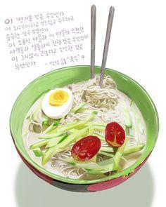 cold bean-soup noodles