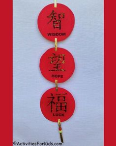 Printable Chinese Characters - Easy pre-school Chinese New Year Craft from Activities For Kids