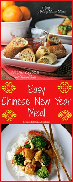 Easy Chinese New Year Meal | Spicy Honey Cashew Chicken w/sticky rice, egg rolls and spring rolls and a fortune cookie. This is ONE great takeout meal at home you MUST make! @Tai Pei Frozen Asian Food #newyearfortune #ad