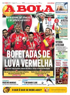 SPORTS And More: #SLBenfica #Portugal #Supercup champions 2014