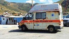 PATRINAKI: S.O.S. ΕΚΠΕΜΠΕΙ ΤΟ ΕΚΑΒ ΔΥΤΙΚΗΣ ΕΛΛΑΔΑΣ....ΑΚΟΥΕΙ ... C 130, Recreational Vehicles, Van, Blog, Camper, Blogging, Vans, Campers, Single Wide
