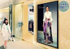 Sharp Will Release 90-inch LCD Display For Digital Advertising