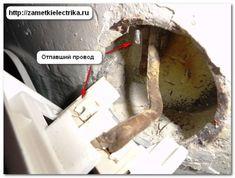 В одноклавишном выключателе выпал питающий провод Electric