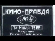 """""""Суд над эсерама. Обвиняемый Муравьев"""" Москва, 1922, Киноглаз, №4"""