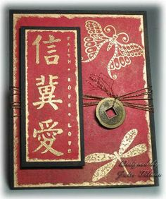Gold embossed the Faith Hope Love (Stampendous) stamp on red paper.  Used my Krylon Gold Leafing pen around the edges for a gilded look.  Matted on Basic Black cardstock. Background layer - gold embossed two of the butterflies from the Pink Cat Studio Oriental Plate #1 on the red pattterned paper and edged around the entire panel with gold leafing pen. Wrapped Stampin Up Gold Cord around the card front several times and attached an Asian coin charm.
